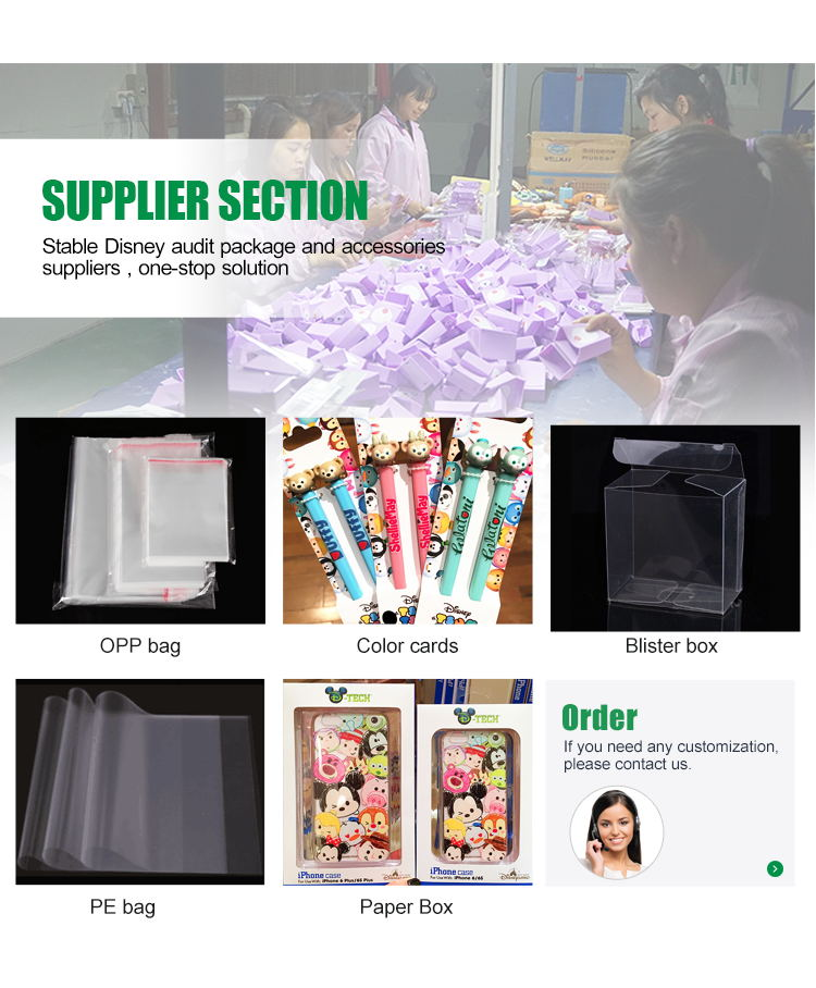 supplier section.jpg
