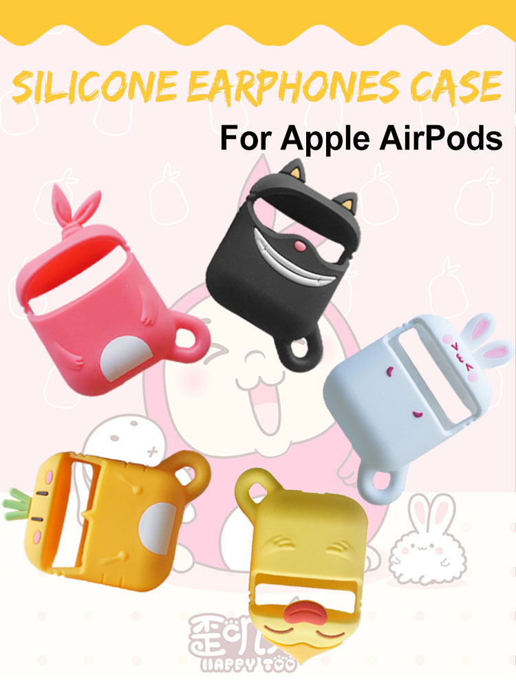 cartoon earphone case.jpg