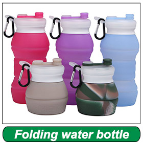 folding water bottle.jpg