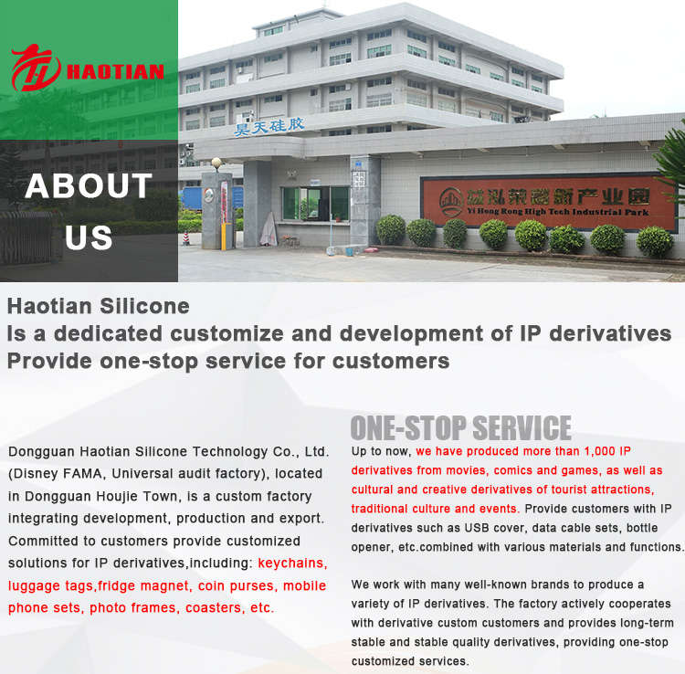 haotian customized silicone factory.jpg